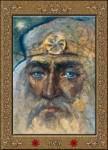 Древнерусская Вера - Ингилиизм