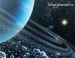 Уран Нептун и Плутон в астрологии