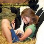Вегетарианство. Веские доводы в пользу вегетарианства