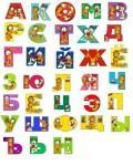 Влияние букв в имени на характер человека