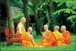 Медитации Далай-Ламы