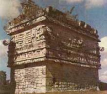 Древняя мудрость цивилизации Майя