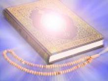 Суфизм и кривые зеркала. Али Полосин