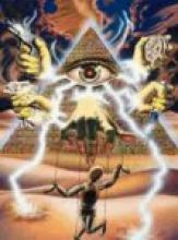 Инсайдер - Откровение инсайдера правящей элиты «Illuminati»