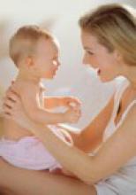 Ароматерапия и роды