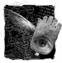 Опыт научного подхода к Каббале