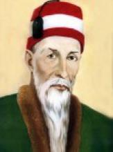 Мудрые высказывания духовных наставников, истинных суфийских шейхов