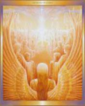 Обращение к человечеству от  Иерархии солнечного Логоса: 2011, 2012 год
