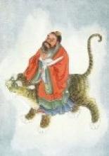 Чжан Даолин – создатель даосского государства