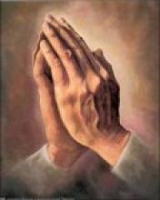Две простых молитвы