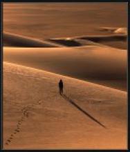 Путь ищущего - Дорога Веры