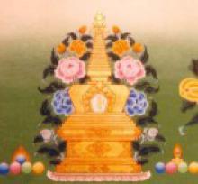 Ступа – символ буддийской вселенной и Просветлённого Ума