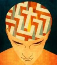 Ошибки и заблуждения духовного пути