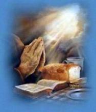 Молитвенно-Духовный комплекс для исцеления