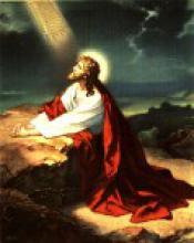 Иисусова молитва