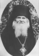 Пророчества старца Лаврентия Черниговского