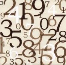 Слово и число