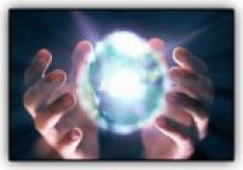 Что такое космоэнергетика и космические энергии