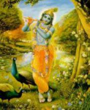Что значит слово Кришна?
