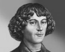 А прав  ли  Н.Коперник?