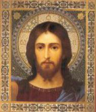 Со слов любимого нашего Бога-Отца