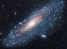 Космологический очерк об истории Вселенной. «Конец Света» для Земли