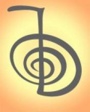 Чо Ку Рей. Первый символ Рейки - Чо Ку Рей