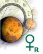 Ретроградная Венера и «сезон затмений» мая–июня 2012 года