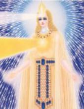 Явление Великого Божественного Направителя
