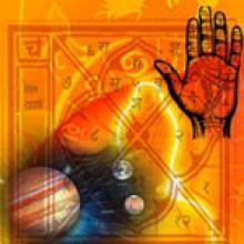 Ведическая астрология и реинкарнация