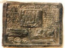 Славяно-арийская письменность