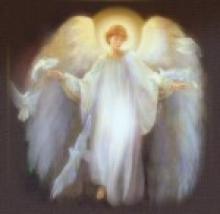 Ангелы. Помощь ангелов. Как призвать ангела
