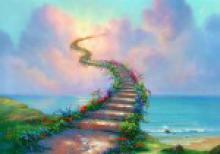 Дорога в бессмертие