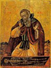 Каббала и раннее христианство