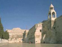Вифлием - священный город
