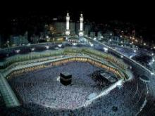 Мусульманские святыни.