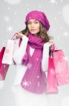 Ноябрь - время активного шопинга