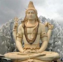 Гьян (Джняна) йога