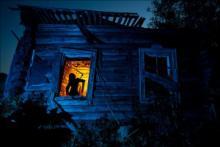 Дом колдуна