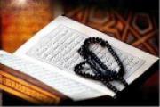 Путь к Богу в научном и страдающем мире