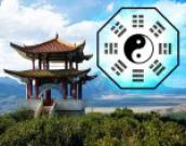 Принципы Ба-гуа. Различные подходы