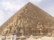 Пирамида оценочных критериев сознания