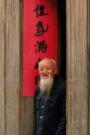 Нумерология в Китае