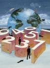 Нумерология о проблемах и препятствиях