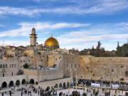 Израиль - святая Земля