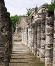 Особенности календаря Майя