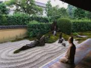 Дзен. Дзенский опыт и духовная дисциплина